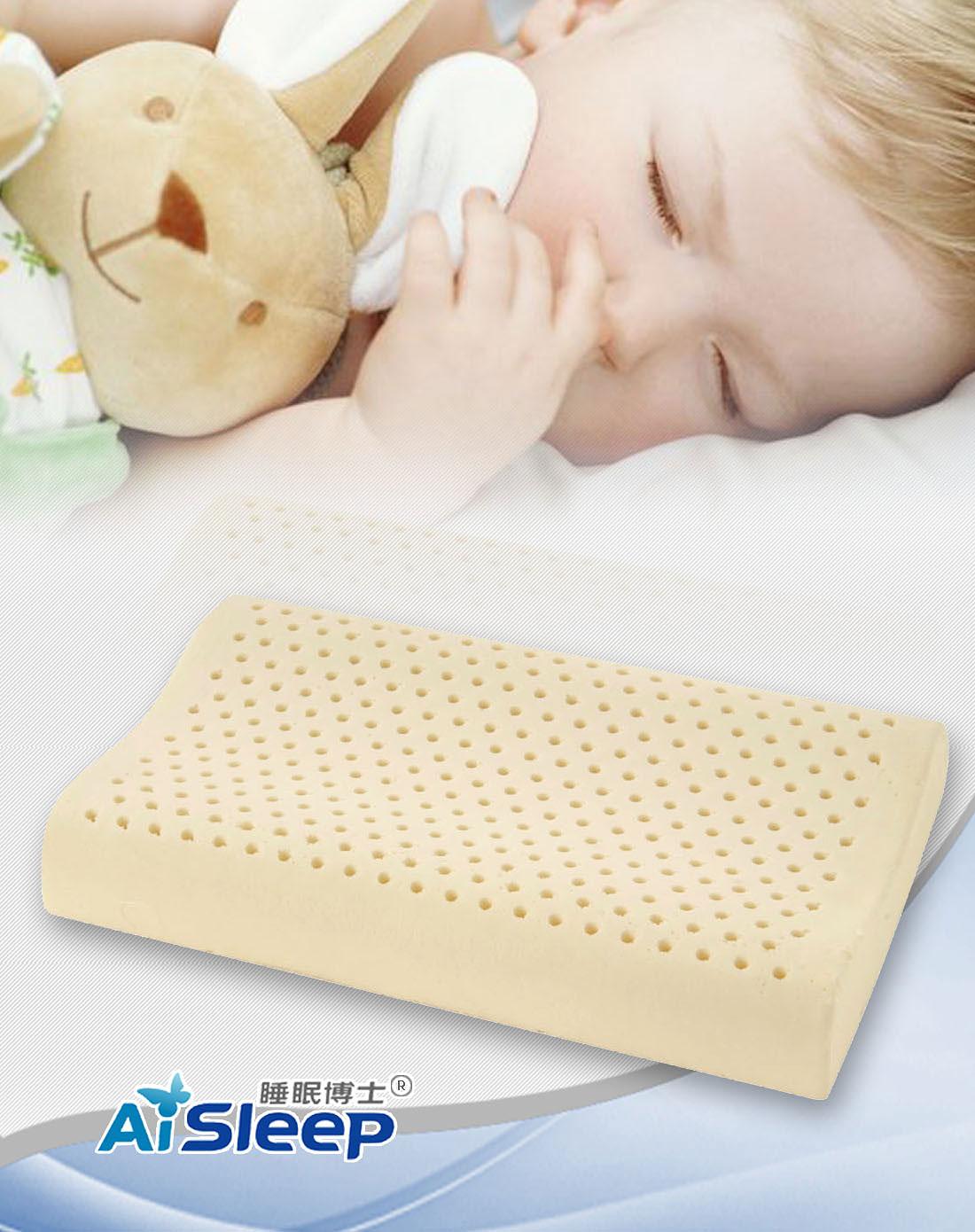 体工学形儿童枕