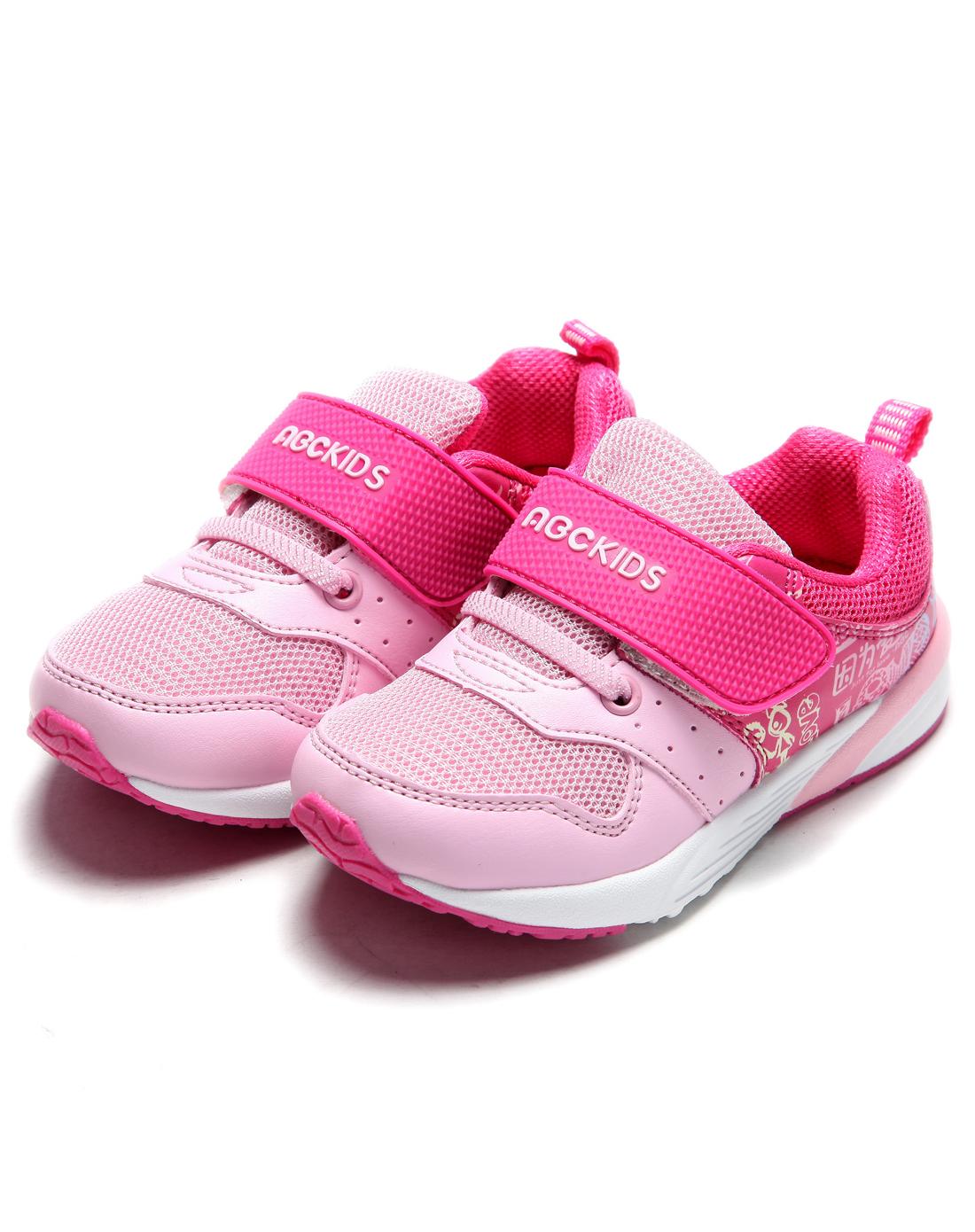 玫红休闲运动鞋-6165