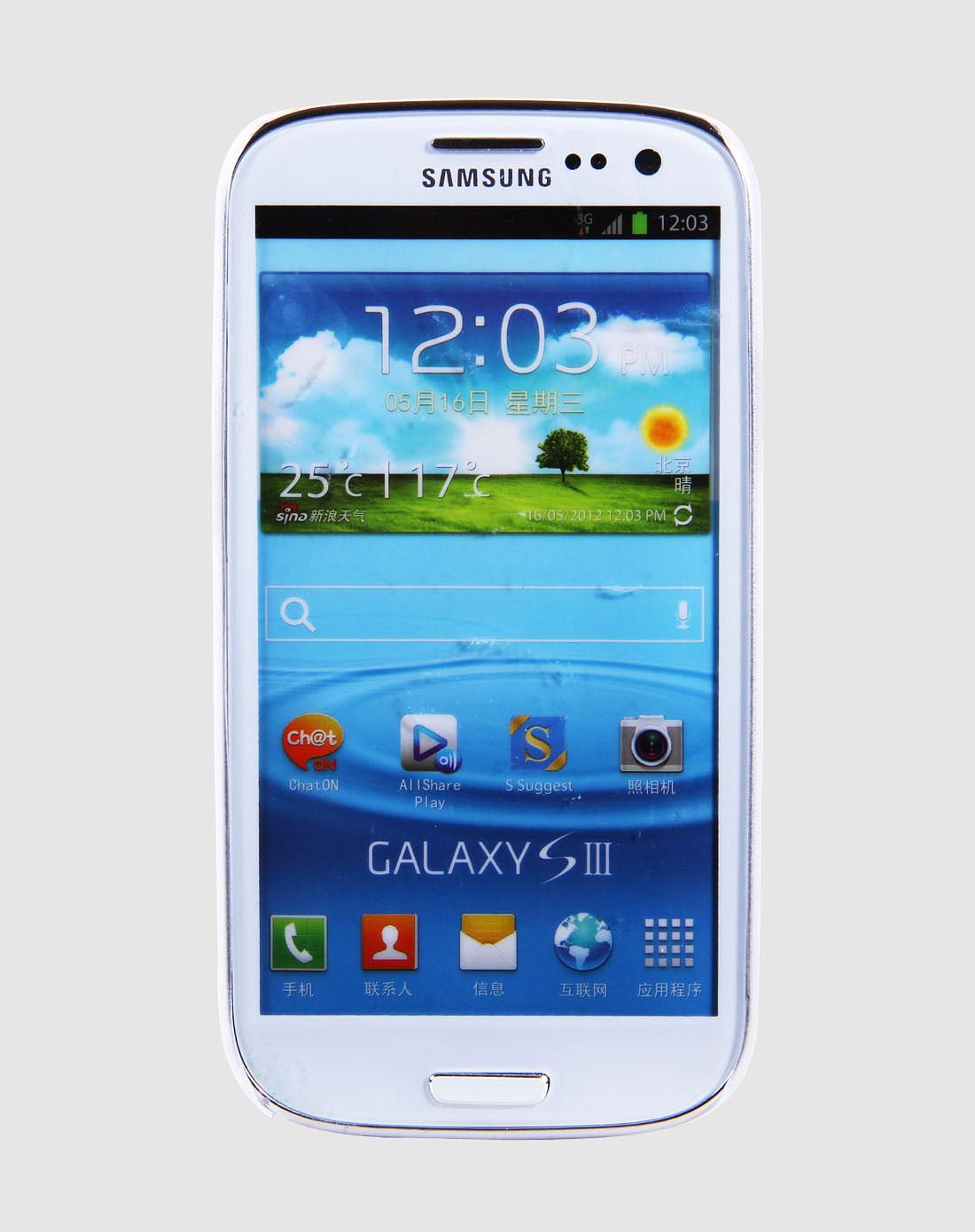 三星galaxy s3 i9300 白色磨砂手机后壳