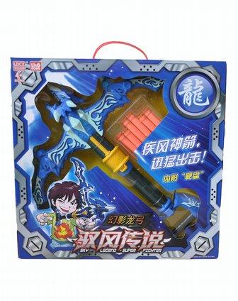幻影龙弓玩具图片