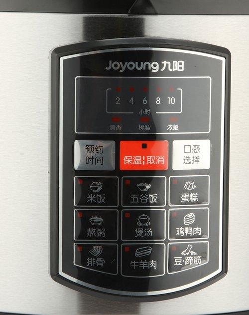 九阳joyoung 电压力锅jyy-50yl1